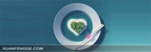 HTML5程序员的浪漫爱心表白动画
